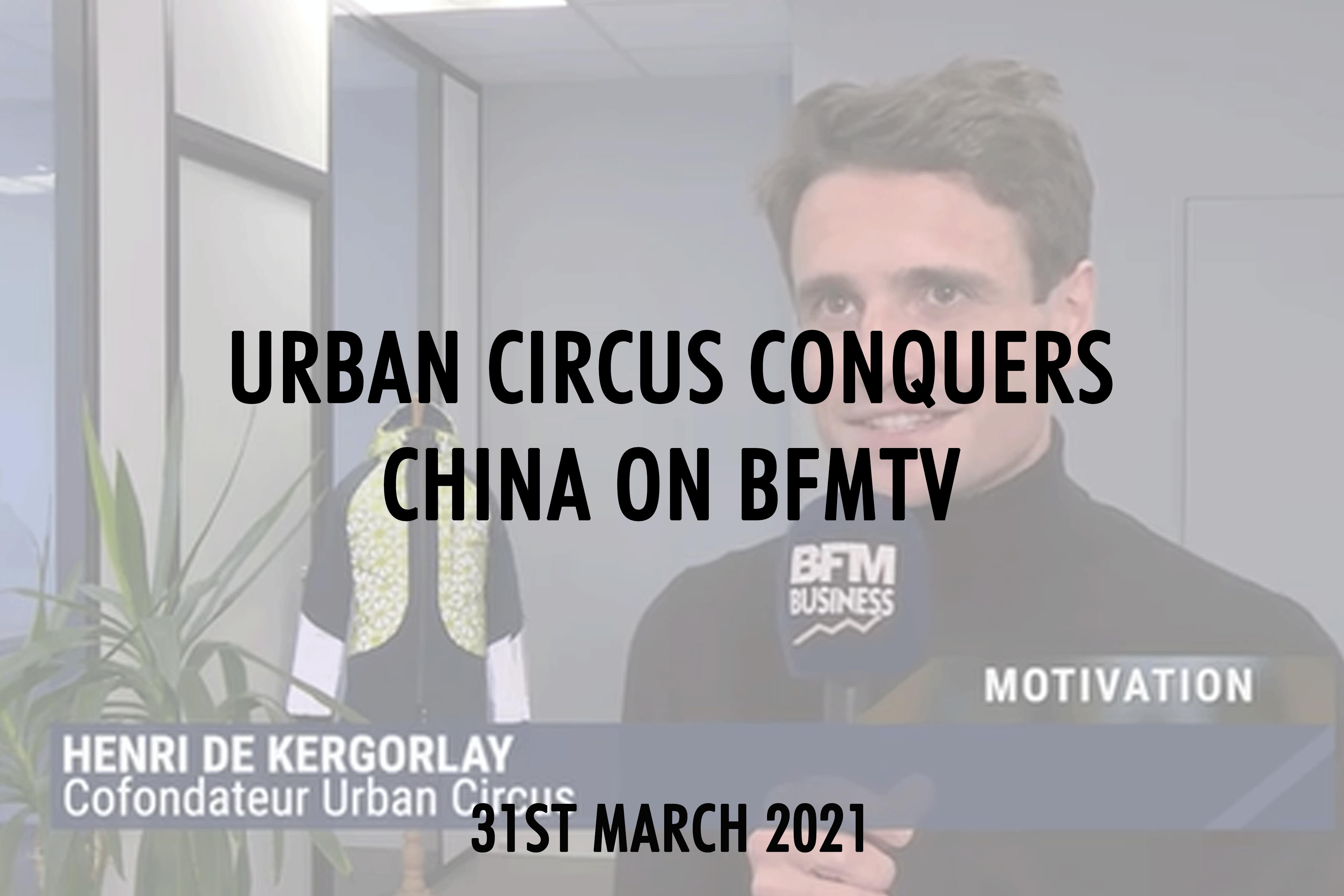 urban-circus-conquers-china-bfmtv-maisons-de-mode