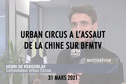 Urban-Circus-Chine-BFMTV-Maisons-de-Mode